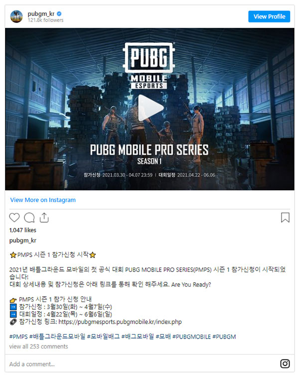 The post said that PUBG Mobile KR is end in India