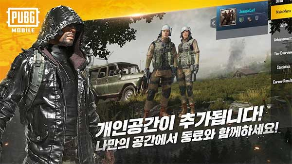 PUBG Mobile Korean Version is going to shut down from 30 June